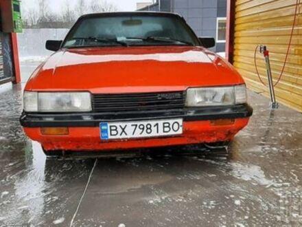 Красный Мазда 626, объемом двигателя 1.6 л и пробегом 457 тыс. км за 1400 $, фото 1 на Automoto.ua