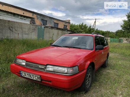 Красный Мазда 626, объемом двигателя 2.2 л и пробегом 233 тыс. км за 1350 $, фото 1 на Automoto.ua