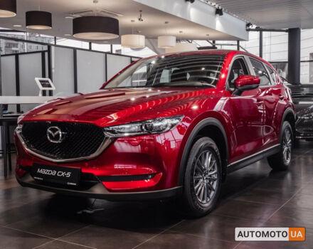 купити нове авто Мазда СХ-5 2021 року від офіційного дилера Форвард Транс Груп Мазда фото