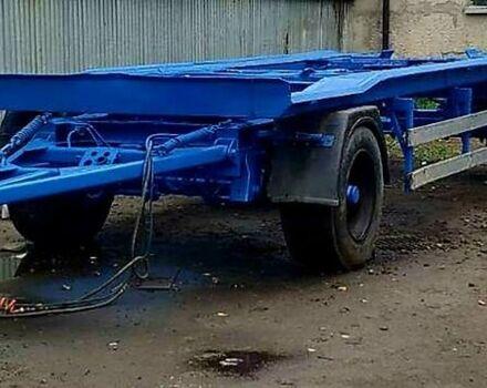 Синий Мейлер МЗДА, объемом двигателя 0 л и пробегом 1 тыс. км за 5500 $, фото 1 на Automoto.ua