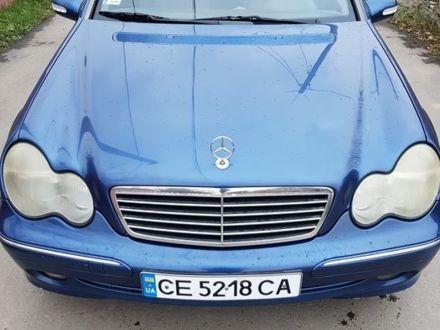 Синий Мерседес 200, объемом двигателя 0.22 л и пробегом 350 тыс. км за 5200 $, фото 1 на Automoto.ua