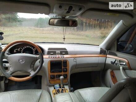 Серый Мерседес С 430, объемом двигателя 4.3 л и пробегом 450 тыс. км за 6500 $, фото 1 на Automoto.ua