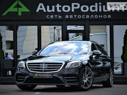 Черный Мерседес С 450, объемом двигателя 3 л и пробегом 33 тыс. км за 63500 $, фото 1 на Automoto.ua