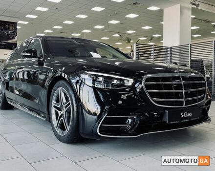 купить новое авто Мерседес С 500 2020 года от официального дилера АвтоДом Одесса Мерседес фото