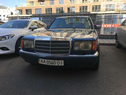Синий Мерседес S 560, объемом двигателя 5.6 л и пробегом 300 тыс. км за 19999 $, фото 1 на Automoto.ua