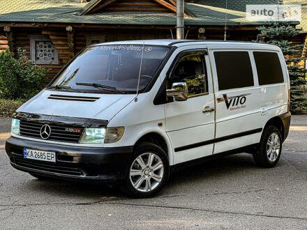 Белый Мерседес Vito 108, объемом двигателя 2.1 л и пробегом 346 тыс. км за 5500 $, фото 1 на Automoto.ua