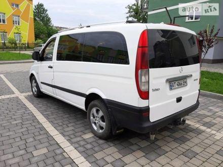 Белый Мерседес Vito 109, объемом двигателя 2.2 л и пробегом 418 тыс. км за 7650 $, фото 1 на Automoto.ua