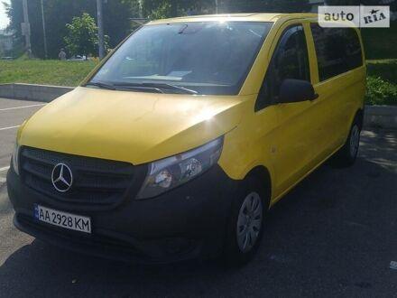 Желтый Мерседес Vito 114, объемом двигателя 2.1 л и пробегом 242 тыс. км за 18400 $, фото 1 на Automoto.ua