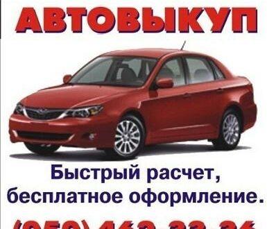 Асфальт Мицубиси 3000 ГТ, объемом двигателя 1.1 л и пробегом 111 тыс. км за 1111111 $, фото 1 на Automoto.ua