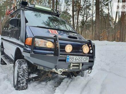 Синий Мицубиси Спейс Гир, объемом двигателя 2.8 л и пробегом 423 тыс. км за 9300 $, фото 1 на Automoto.ua