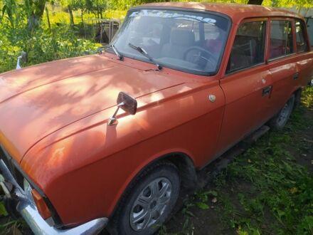 Оранжевый Москвич / АЗЛК 2125, объемом двигателя 1.5 л и пробегом 89 тыс. км за 450 $, фото 1 на Automoto.ua
