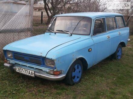 Синій Москвич / АЗЛК 2137, об'ємом двигуна 1.5 л та пробігом 4 тис. км за 750 $, фото 1 на Automoto.ua
