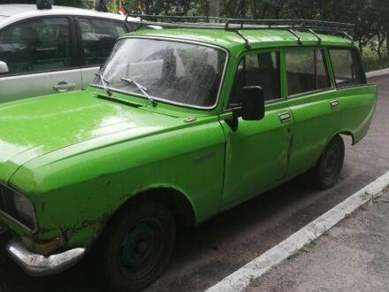 Зелений Москвич / АЗЛК 2137, об'ємом двигуна 1.5 л та пробігом 1 тис. км за 503 $, фото 1 на Automoto.ua