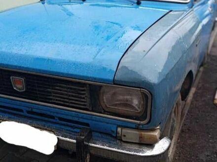 Голубой Москвич / АЗЛК 2140, объемом двигателя 1.5 л и пробегом 1 тыс. км за 450 $, фото 1 на Automoto.ua