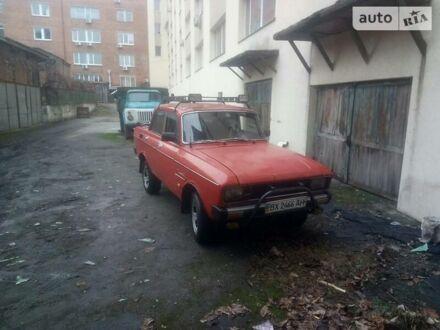 Червоний Москвич / АЗЛК 2140, об'ємом двигуна 1.5 л та пробігом 100 тис. км за 1000 $, фото 1 на Automoto.ua