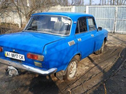 Синій Москвич / АЗЛК 2140, об'ємом двигуна 1.5 л та пробігом 300 тис. км за 751 $, фото 1 на Automoto.ua