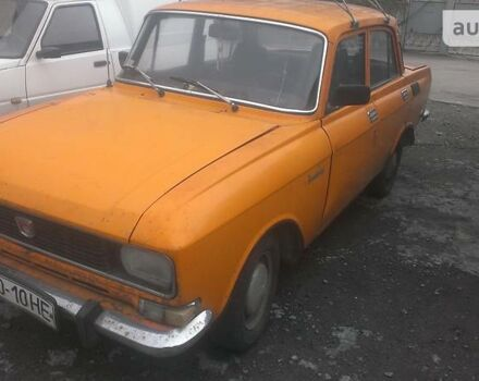 Апельсин Москвич / АЗЛК 2140, об'ємом двигуна 1.5 л та пробігом 250 тис. км за 551 $, фото 1 на Automoto.ua
