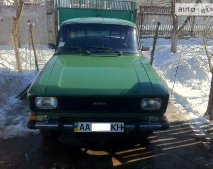 Зеленый Москвич / АЗЛК 2140, объемом двигателя 1.5 л и пробегом 8 тыс. км за 600 $, фото 1 на Automoto.ua