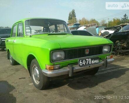 Зеленый Москвич / АЗЛК 2140, объемом двигателя 1.5 л и пробегом 78 тыс. км за 600 $, фото 1 на Automoto.ua
