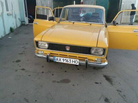 Оранжевый Москвич / АЗЛК 2140, объемом двигателя 1.5 л и пробегом 76 тыс. км за 536 $, фото 1 на Automoto.ua