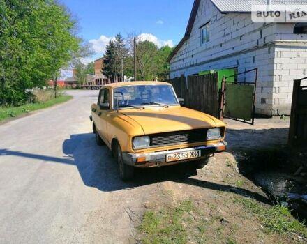 Оранжевый Москвич / АЗЛК 2140, объемом двигателя 0 л и пробегом 10 тыс. км за 620 $, фото 1 на Automoto.ua