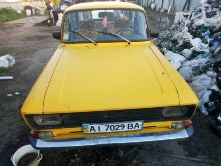Желтый Москвич / АЗЛК 401, объемом двигателя 1.5 л и пробегом 132 тыс. км за 354 $, фото 1 на Automoto.ua