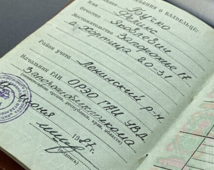Серый Москвич / АЗЛК 401, объемом двигателя 1.3 л и пробегом 10 тыс. км за 9999 $, фото 57 на Automoto.ua