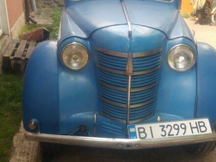 Синий Москвич / АЗЛК 401, объемом двигателя 1.1 л и пробегом 1 тыс. км за 3500 $, фото 1 на Automoto.ua