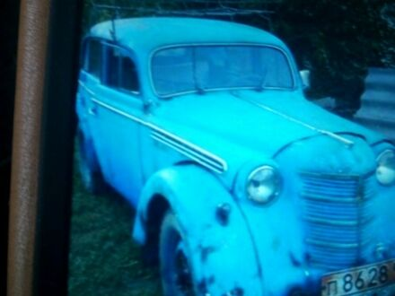 Синій Москвич / АЗЛК 401, об'ємом двигуна 1.5 л та пробігом 20 тис. км за 186 $, фото 1 на Automoto.ua