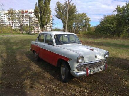 Білий Москвич / АЗЛК 407, об'ємом двигуна 1.4 л та пробігом 1 тис. км за 447 $, фото 1 на Automoto.ua