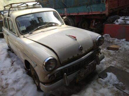 Білий Москвич / АЗЛК 407, об'ємом двигуна 0.06 л та пробігом 1 тис. км за 700 $, фото 1 на Automoto.ua