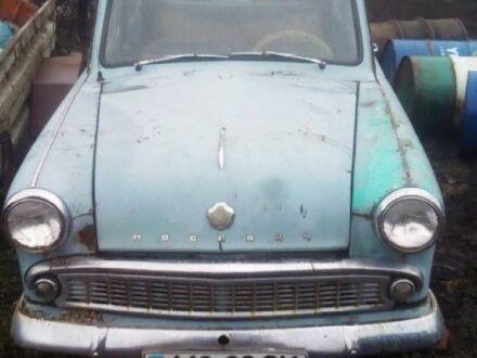 Синій Москвич / АЗЛК 407, об'ємом двигуна 13 л та пробігом 50 тис. км за 447 $, фото 1 на Automoto.ua