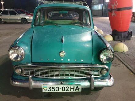 Зелений Москвич / АЗЛК 407, об'ємом двигуна 1.5 л та пробігом 4 тис. км за 1500 $, фото 1 на Automoto.ua