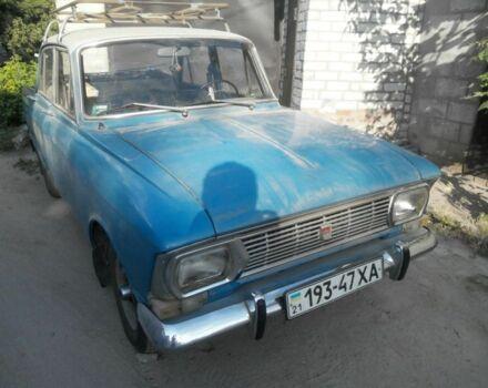 Голубой Москвич / АЗЛК 408, объемом двигателя 1.5 л и пробегом 1 тыс. км за 650 $, фото 1 на Automoto.ua