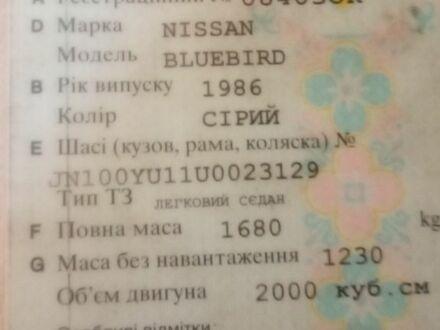 Сірий Ніссан 200 СХ, об'ємом двигуна 2 л та пробігом 10 тис. км за 1866 $, фото 1 на Automoto.ua