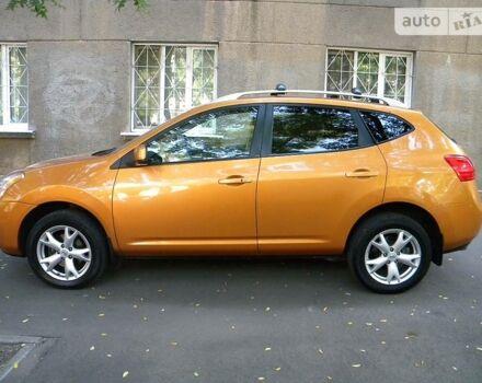 Апельсин Ніссан Рог, об'ємом двигуна 2.5 л та пробігом 81 тис. км за 12500 $, фото 1 на Automoto.ua