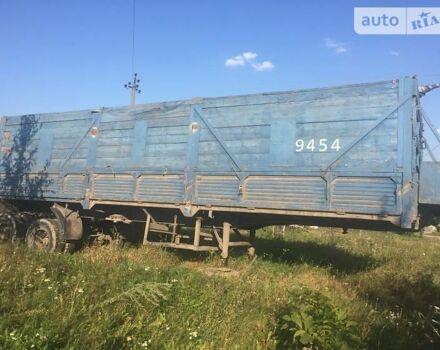 Синий ОДАЗ 9370, объемом двигателя 0 л и пробегом 80 тыс. км за 3500 $, фото 1 на Automoto.ua