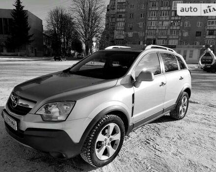 Сірий Опель Антара, об'ємом двигуна 2 л та пробігом 268 тис. км за 10000 $, фото 1 на Automoto.ua
