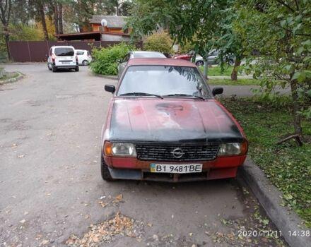 Красный Опель Аскона, объемом двигателя 2 л и пробегом 150 тыс. км за 1300 $, фото 1 на Automoto.ua