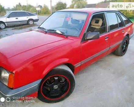Красный Опель Аскона, объемом двигателя 2 л и пробегом 200 тыс. км за 1300 $, фото 1 на Automoto.ua