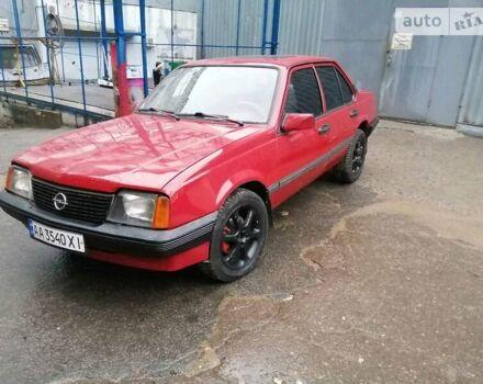Красный Опель Аскона, объемом двигателя 1.8 л и пробегом 30 тыс. км за 2000 $, фото 1 на Automoto.ua