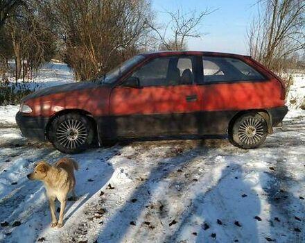 Червоний Опель Астра Ф, об'ємом двигуна 1.4 л та пробігом 234 тис. км за 1450 $, фото 1 на Automoto.ua