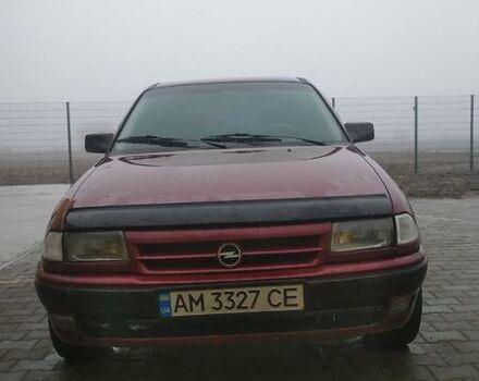 Червоний Опель Астра Ф, об'ємом двигуна 1.8 л та пробігом 401 тис. км за 2990 $, фото 1 на Automoto.ua