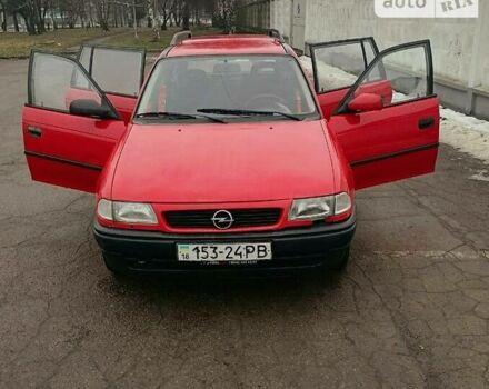 Червоний Опель Астра Ф, об'ємом двигуна 1.4 л та пробігом 220 тис. км за 2200 $, фото 1 на Automoto.ua