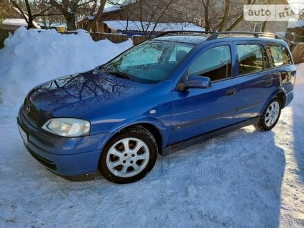 Синий Опель Астра Ф, объемом двигателя 1.6 л и пробегом 140 тыс. км за 4800 $, фото 1 на Automoto.ua
