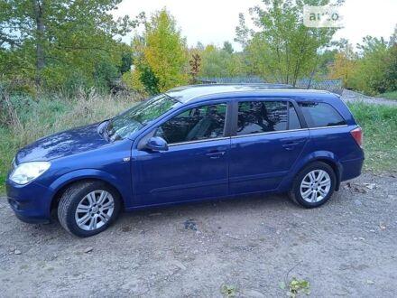 Синий Опель Астра ГТЦ, объемом двигателя 1.7 л и пробегом 201 тыс. км за 5800 $, фото 1 на Automoto.ua