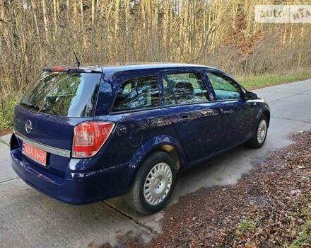 Синий Опель Астра Н, объемом двигателя 0 л и пробегом 166 тыс. км за 5700 $, фото 1 на Automoto.ua
