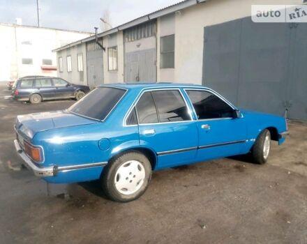Синій Опель Коммандор, об'ємом двигуна 2.3 л та пробігом 111 тис. км за 1500 $, фото 1 на Automoto.ua