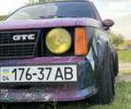 Опель Кадет, объемом двигателя 0 л и пробегом 200 тыс. км за 950 $, фото 1 на Automoto.ua