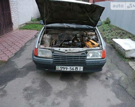 Опель Кадет, объемом двигателя 0 л и пробегом 200 тыс. км за 600 $, фото 1 на Automoto.ua